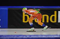 SCHAATSEN: HEERENVEEN: 04-10-2014, IJsstadion Thialf, Trainingswedstrijd, Sanneke de Neeling, ©foto Martin de Jong