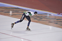 SPEEDSKATING: SALTLAKE CITY: Nov. 2015, Olympic Oval, ISU World Cup, ©foto Martin de Jong