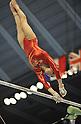 Yang Yilin (CHN), JULY 2nd, 2011 - Artistic Gymnastics : JAPAN CUP 2011, Women's Team competition at Tokyo Metropolitan gymnasium, Tokyo, Japan..(Photo by Atsushi Tomura/AFLO SPORT) [1035].