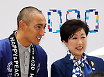 October 28, 2017, Tokyo, Japan - Kabuki actor Ebizo Ichikawa smiles with Tokyo Governor Yuriko Koike as they attend the countdown event for the Tokyo 2020 Olympic Games, 1,000 days before the opening of the Olympics in Tokyo on Saturday, October 27, 2017. .   (Photo by Yoshio Tsunoda/AFLO) LWX -ytd-