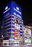 Sofmap building at night in Akihabara, Tokyo, Japan.