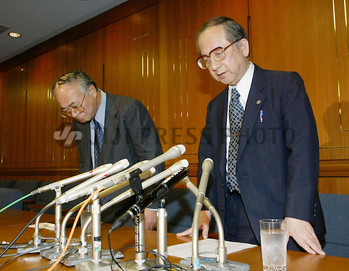 Tokyo Hospital Leaders Apologize over Girl's Death   Jiji