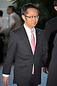 September 2, 2011, Tokyo, Japan - Motohisa Furukawa.Yoko Komiyama, appointed as minister for economic and fiscal policy, arrives at Kantei, prime ministers official residence, in Tokyo on Friday, September 2, 2011. Japans new Prime Minister Yoshihiko Noda has appointed his first cabinet ministers, picking up younger and relatively unknown members of his ruling Democratic Party of Japan into some key positions. (Photo by Natsuki Sakai/AFLO)