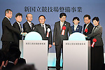 (L-R) <br /> Kengo Kuma, <br /> Fumihiko Sugitani, <br /> Takashi Yamauchi, <br /> Kazumi Ohigashi, <br />  Shinzo Abe, <br />  Tamayo Marukawa, <br />  Toshiei Mizuochi, <br />  Yuriko Koike, <br /> DECEMBER 11, 2016 : <br /> Groundbreaking ceremony for the new National Stadium <br /> for the Tokyo 2020 Olympic Game, in Tokyo, Japan. <br /> (Photo by AFLO SPORT)