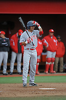 University of Houston Cougers infielder Josh Vidales (8) during game game 1 of a double header against the Rutgers University Scarlet Knights at Bainton Field on April 5, 2014 in Piscataway, New Jersey. Rutgers defeated Houston 7-3.      <br />  (Tomasso DeRosa/ Four Seam Images)