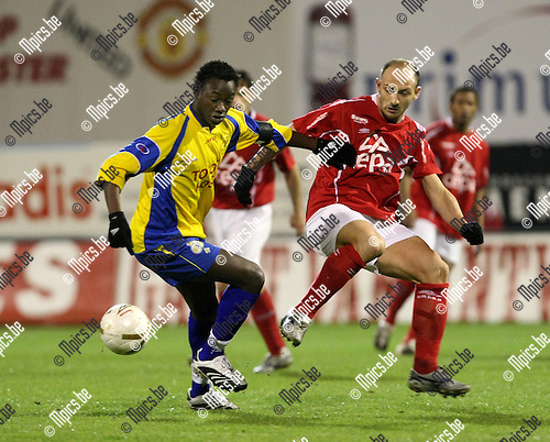 2008-03-22 / Voetbal / Antwerp FC - Union Saint-Gilloise / Bengali (L) met Darko Pivaljevic van Antwerp..Foto: Maarten Straetemans (SMB)