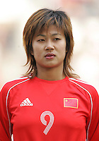 January 30, 2007: Han Duan during the team presentation. The U.S. defeated China, 2-0,to win the Four Nations Tournament at Guangdong Olympic Stadium in Guangzhou, China.