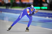 SCHAATSEN: HEERENVEEN: IJsstadion Thialf, 11-11-2012, KPN NK afstanden, Seizoen 2012-2013, 1000m Dames, Marit Dekker, ©foto Martin de Jong