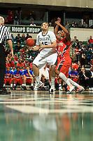 Eastern Michigan University Men's Basketball team defeated BGSU at EMU.