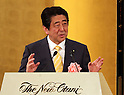 January 5, 2017, Tokyo, Japan - Japanese Prime Minister Shinzo Abe delivers a speech before Japanese business leaders at a Tokyo hotel on Tuesday, January 5, 2017. Three Japanese business groups held an annual New Year party.  (Photo by Yoshio Tsunoda/AFLO)