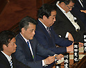 June 26, 2012, Tokyo, Japan - Japans Prime Minister Yoshihiko Noda, second from left, checks the result of votes after the House of Representatives passed the sales tax hike legislation with the backing of two main opposition parties by 363 to 96 votes during a plenary session in Tokyo on Tuesday, Juner 26, 2012..Ichiro Ozawa, the kingpin of the ruling Democratic Party of Japan, and his followers voted against the legislation, causing a severe division within the ruling party. At left is Deputy Prime Minister Katsuya Okada. (Photo by Natsuki Sakai/AFLO)