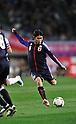 Yosuke Kashiwagi (JPN),.FEBRUARY 24, 2012 - Football / Soccer :.Kirin Challenge Cup 2012 match between Japan 3-1 Iceland at Nagai Stadium in Osaka, Japan. (Photo by Jinten Sawada/AFLO)