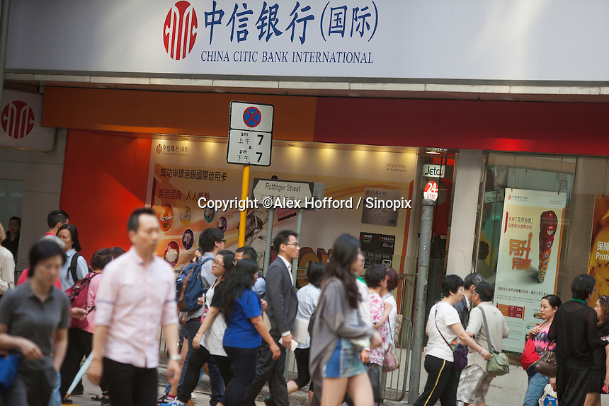 An exterior shot of the China Citic Bank International, Central district, Hong Kong, China, 28 April 2014.