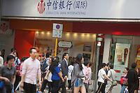 An exterior shot of the China Citic Bank International, Central district, Hong Kong, China, 28 April 2014.