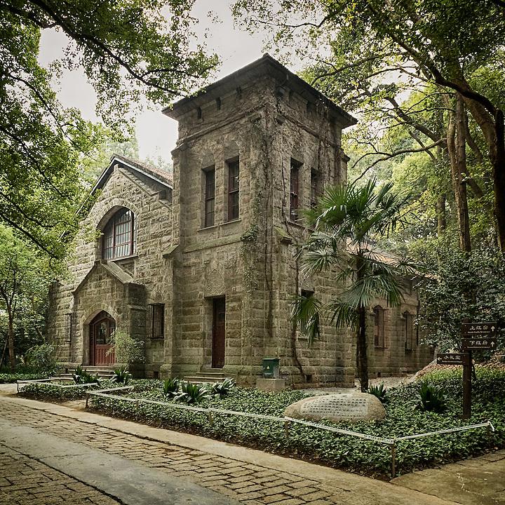 Zhejiang University - Tooker Memorial Chapel.  Hangzhou (Hangchow).