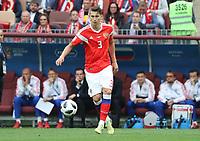 Ilya Kutepov (Russland, Russia) - 14.06.2018: Russland vs. Saudi Arabien, Eröffnungsspiel der WM2018, Luzhniki Stadium Moskau