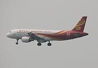 A Hong Kong Airlines Airbus A320-214 Registration B-LPJ landing on Runway 25R at Hong Kong Chek Lap Kok International Airport on 6.4.19 arriving from Haikou Meilan International Airport, China.