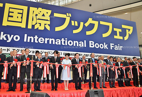 "July 3, 2013, Tokyo, Japan : Japan's Prince Akishin (Front L4) and his wife Princess Kiko(Front L5) attend a ribbon-cutting ceremony for ""20th Tokyo International Book Fair"" in Tokyo, Japan, on July 3, 2013. (Photo by AFLO)"