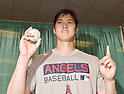 MLB: Shohei Otani of Los Angeles Angels pitches against Oakland Athletics