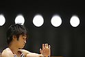 Artistic Gymnastics: 69th All Japan Gymnastics Championship 2015