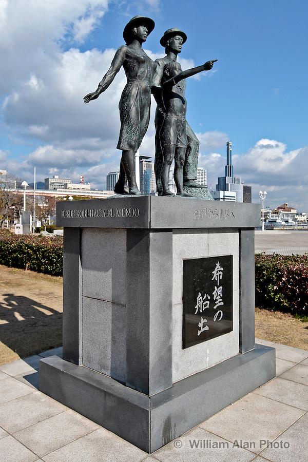 Kobe Japan January 2010