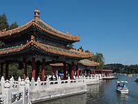 F&uuml;nfdrachenpavillons im BeiHai Park, Peking, China, Asien<br /> Fivedragon-Pavilion in Beihai Park, Beijing, China, Asia