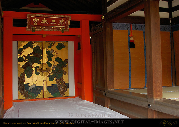 Honden Main Hall Interior, Sumiyoshi Taisha Grand Shrine, Osaka, Japan