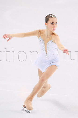 09.12.2016. Palais Omnisports, Marseille, France. ISU Junior Figure Skating Grand Prix Final.  Elizaveta Nugumanova (RUS) competes in the Women's Free Program.