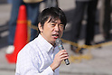 Japanese Politician Toru Hashimoto