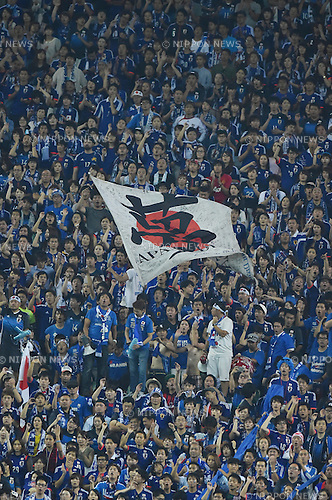 Japan fans (JPN),<br /> SEPTEMBER 1, 2016 - Football / Soccer :<br /> FIFA World Cup Russia 2018 Asian Qualifiers Final Round Group B match between Japan 1-2 United Arab Emirates at Saitama Stadium 2002 in Saitama, Japan. (Photo by AFLO)