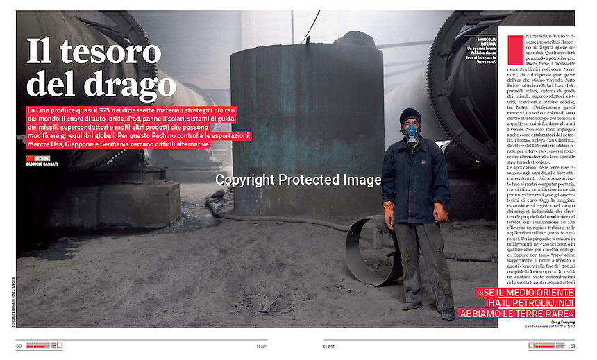 Chinese Rare Earth Processing factory Newton Science Magazine by Richard Jones / Sinopix