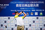 Xi Xhen Wang of China tees off during the 2011 Faldo Series Asia Grand Final on the Faldo Course at Mission Hills Golf Club in Shenzhen, China. Photo by Victor Fraile / Faldo Series