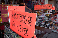 Chinese, Japanese and Korean movies are on display for sale outside a store in Toronto Chinatown April 19, 2010. Toronto Chinatown is an ethnic enclave in Downtown Toronto with a high concentration of ethnic Chinese residents and businesses extending along Dundas Street West and Spadina Avenue.