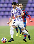 Real Valladolid's Jose Arnaiz (l) and Levante UD's Paco Montanes during La Liga Second Division match. March 11,2017. (ALTERPHOTOS/Acero)