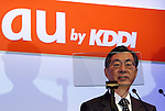 TOKYO --<br /> <br /> Mobile carrier KDDI au on Thursday unveiled 12 new mobile handsets for the spring season. The new handsets are made by Sony Ericsson, Hitachi, Toshiba, Casio, Sharp, Panasonic, Kyocera for consumers and HCT for corporate users.