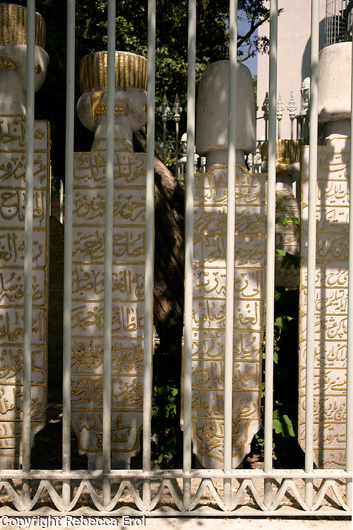 Ottoman headstones with arabic script, Istanbul, Turkey