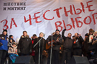 Moscow, Russia, 04/02/2012..Legendary Russian rock star Yuri Shevchuk sings as tens of thousands of demonstrators march in central Moscow and protest against election fraud and Prime Minister Vladimir Putin in temperatures of -20 centigrade. Organisers claimed an attendance of 130,000 despite the bitter cold.