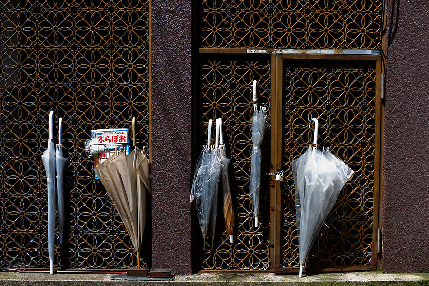 Abandoned umbrellas in Gion, Kyoto