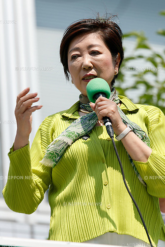 Yuriko Koike, Tokyo Governor and leader of the Tomin First no Kai (Tokyo Citizens First) party, makes a street speech whilst campaigning for Tokyo's Metropolitan Assembly elections outside Hatagaya Station on June 10, 2017, Tokyo, Japan. Koike appeared to support her party's candidate, Airi Ryuen, for city elections which will be held on July 2. (Photo by Rodrigo Reyes Marin/AFLO)