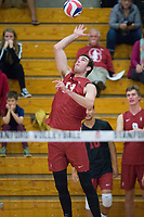 STANFORD, CA - December 30, 2017: Kevin Rakestraw at Burnham Pavilion. The Stanford Cardinal defeated the Calgary Dinos 3-1.