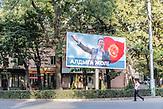 Wahlkampagne von Sooronbay Jeenbekow.<br /> Am Sonntag, 15.10.2017, wird in Kirgistan ein neuer Pr&auml;sident gew&auml;hlt. Der sozialdemokratische Kandidat Sooronbay Jeenbekow wird vom jetzigen Pr&auml;sidenten unterst&uuml;tzt, w&auml;hrend der Unternehmer Omurbek Babanow seine Wahlkampagne mit eigenen Mitteln finanziert.