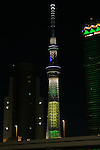 Tokyo Sky Tree lit up in the colors of the Rio 2016 Olympic Games on August 5, 2016, Tokyo, Japan. The 2016 Olympic Games officially begin on August 5 in Rio de Janeiro, Brazil. (Photo by Rodrigo Reyes Marin/AFLO)
