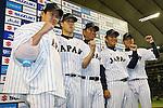 (L-R)<br /> Kazuhisa Makita (JPN), <br /> Yuji Nishino (JPN),<br />  Hiroki Kokubo (JPN), <br /> Takahiro Norimoto (JPN), <br /> Yuki Nishi (JPN),<br /> NOVEMBER 15, 2014 - Baseball : <br /> 2014 All Star Series Game 3 between Japan 4-0 MLB All Stars <br /> at Tokyo Dome in Tokyo, Japan. <br /> (Photo by Shingo Ito/AFLO SPORT)[1195]
