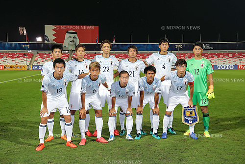 U-19U-19 Japan team group line-up (JPN), OCTOBER 27, 2016 - Football / Soccer : Japan team group (L-R) Takeru Kishimoto, Tomoki Iwata, Ko Itakura, Teruki Hara, Koki Machida, Riku Hirosue, front; Keita Endo, Ryo Hatsuse, Shunta Nakamura, Yoichi Naganuma, Mizuki Ichimaru pose before the AFC U-19 Championship Bahrain 2016 Semi-final match between Vietnam 0-3 Japan at Bahrain National Stadium in Riffa, Bahrain. (Photo by AFLO)