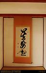 Calligraphy by Harata Seiko, Meditation Room, Shoin Drawing Hall, Tenryuji Heavenly Dragon Temple, Kyoto, Japan