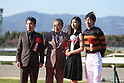 Horse Racing : Osaka Hai 2017