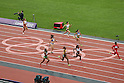2012 Olympic Games - Athletics - Women's 200m Round 1