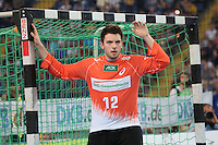 Max-Henri Hermann (HSV) - Tag des Handball, Rhein-Neckar Löwen vs. Hamburger SV, Commerzbank Arena