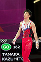 2012 Olympic Games - Artistic Gymnastics - Men's Individual All-Around
