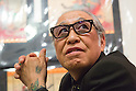 Japanese tatoo artist Horiyoshi III (born Yoshihito Nakano) opens an exhibition of his art in Harajuku on October 14, 2015 in Tokyo, Japan. Horiyoshi III is renowned for his Irezumi, full body suit tattoos, and has carried the honorific title of Horiyoshi III since 1971. (Photo by Martin Hladik/AFLO)